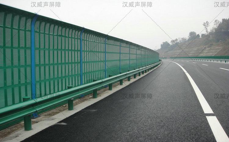 路政隔音护栏