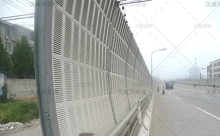 公路道路桥梁隔音围板