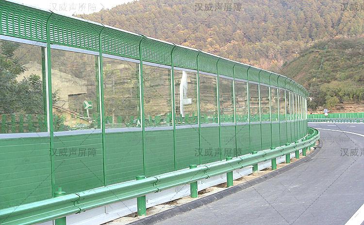 公路道路桥梁降噪栏板