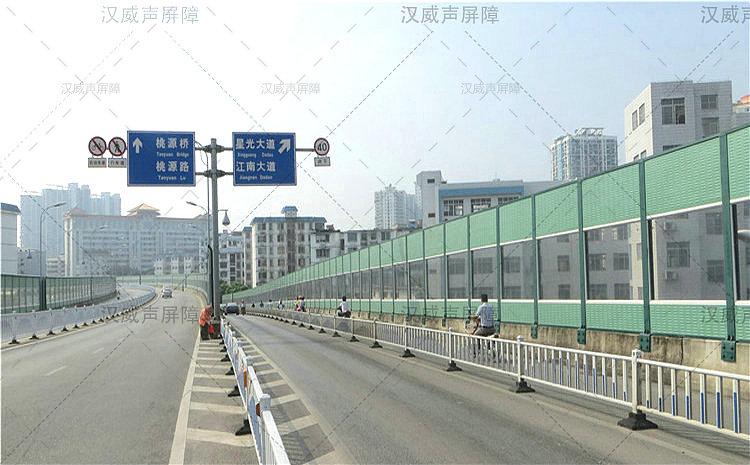 高架桥梁防噪音隔离墙