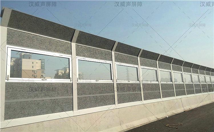 湖北宜昌公路道路桥梁吸音屏