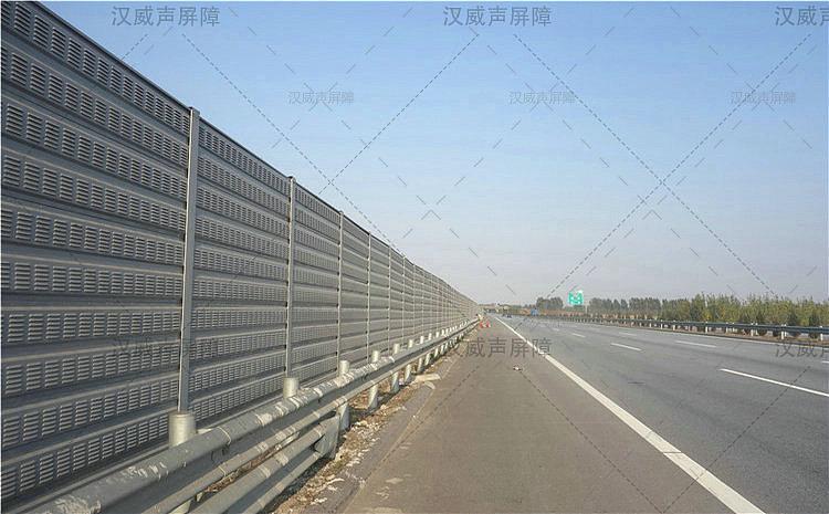 公路道路桥梁隔音板材
