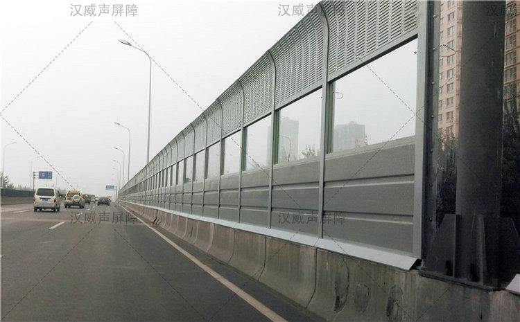 公路道路桥梁复合型彩钢瓦隔音板
