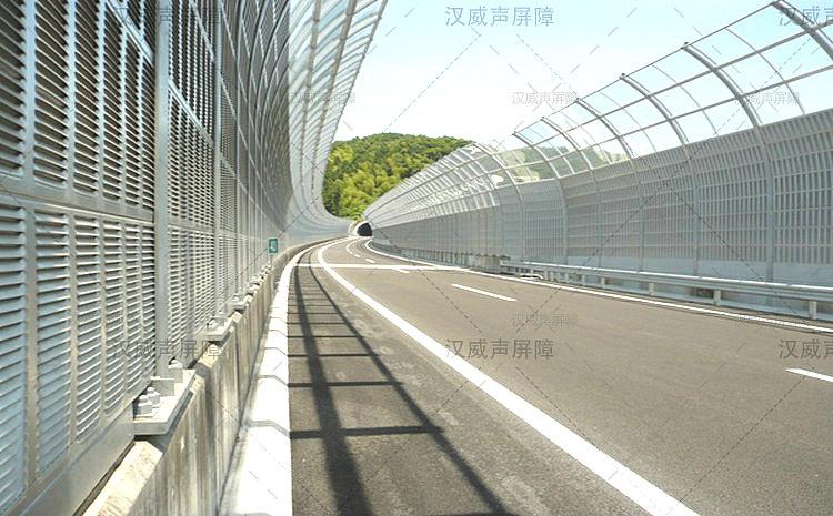 高架桥吸声墙