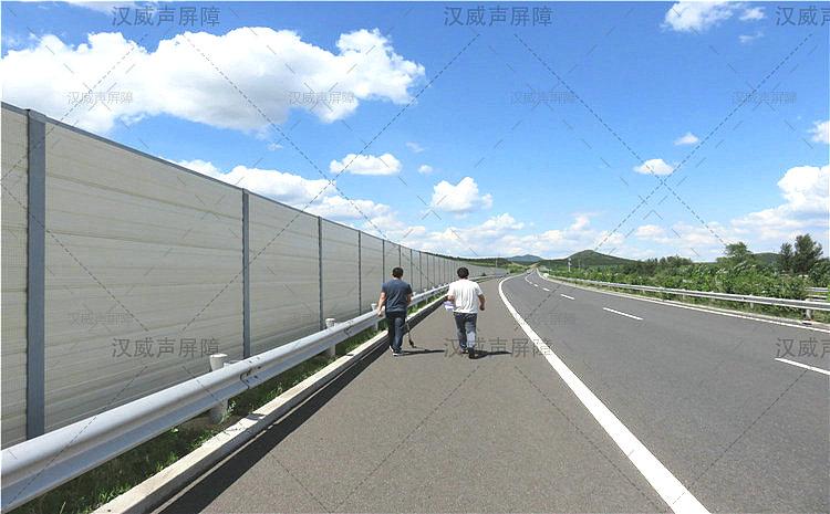 公路道路桥梁吸隔声屏障
