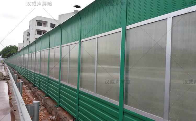 百叶孔型隔音墙
