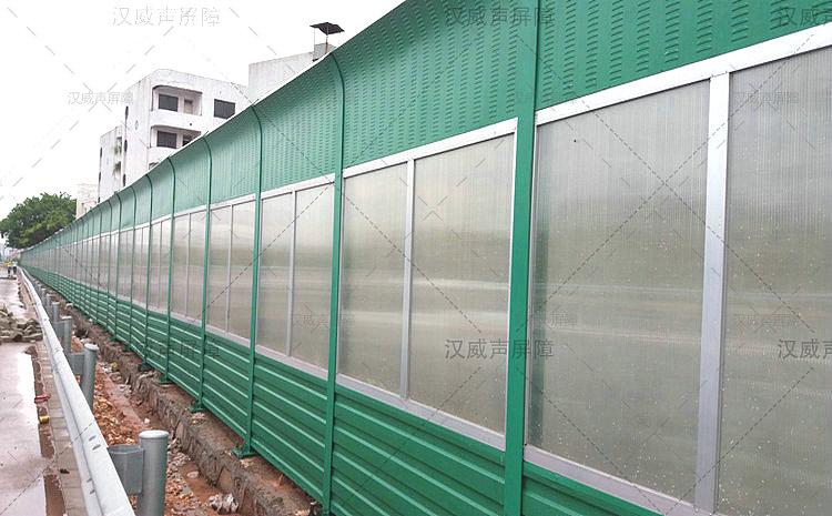 湖北宜昌百叶孔型隔音墙