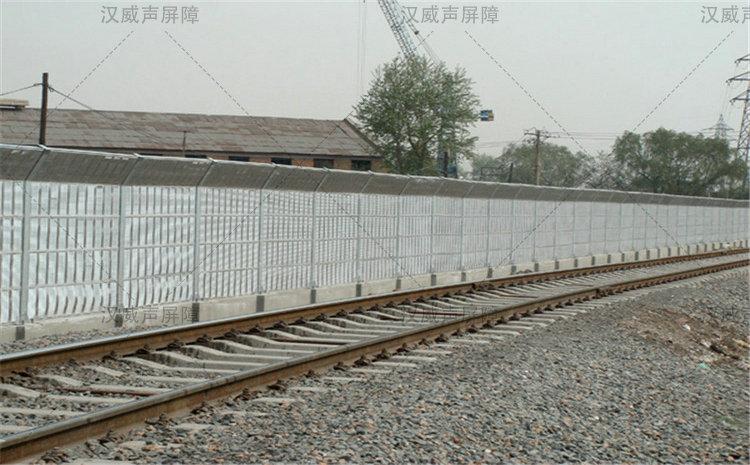火车轨道高分子通透音屏障