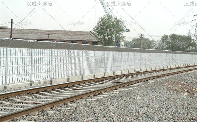 内蒙古呼和浩特火车轨道高分子通透音屏障
