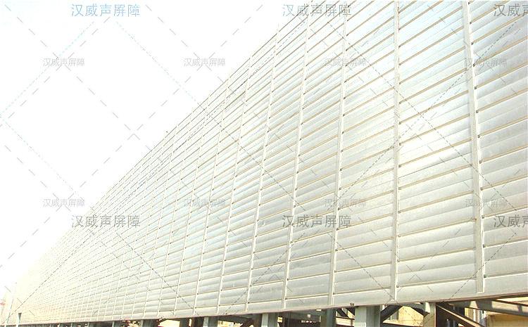 厂界围墙防噪音隔离栏