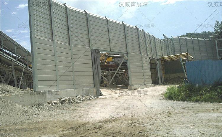 湖北宜昌厂房车间吸音围挡